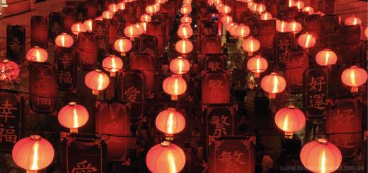 Palavras Cruzadas - Ano Novo Chinês