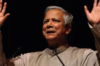 Palavras Cruzadas - Muhammad Yunus